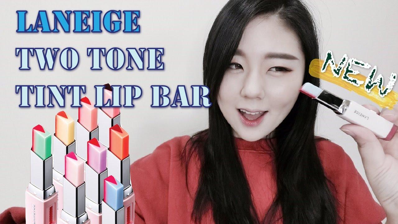 蘭芝超放電晶潤雙色唇膏8色全試色 LANEIGE Two Tone Tint Lip Bar |AiNa愛娜 - YouTube