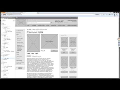 Проектирование и прототипирование для программистаиз YouTube · Длительность: 37 мин13 с