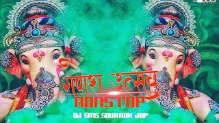 Ganesh Ji Nonstop [ 2K21 ] Mixing MIX BY DJ SOURABH SMS JBP