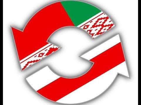 (6.2) Дискуссия о политических партиях (буржуазных) в Беларуси