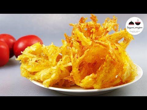 Вкуснее, чем чипсы! Попробуйте и удивите себя! Хрустящий КАРТОФЕЛЬ в духовке - Простые вкусные домашние видео рецепты блюд