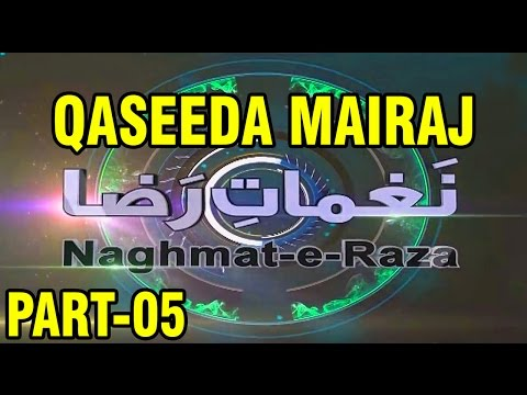 Qaseeda e Meraj - قصیدہ معراج | Panegyric Meraj | Naghmat e Raza | Madani Channel | Part 05