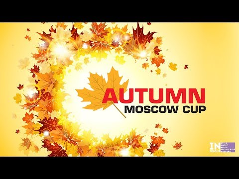 01.10.2017 Autumn Moscow Cup