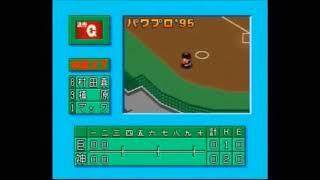 【懐かしのレトロゲーム(セガサターン(SEGA SATURN))21】 実況パワフルプロ野球'95開幕版