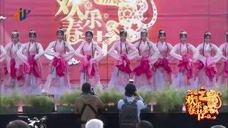 """群舞《水袖与髯口》山西华晋舞剧团-2016年""""欢乐春节""""葡萄牙庆祝活动"""