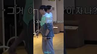 비투비 어린이집 (애깅이 포동라인) #shorts