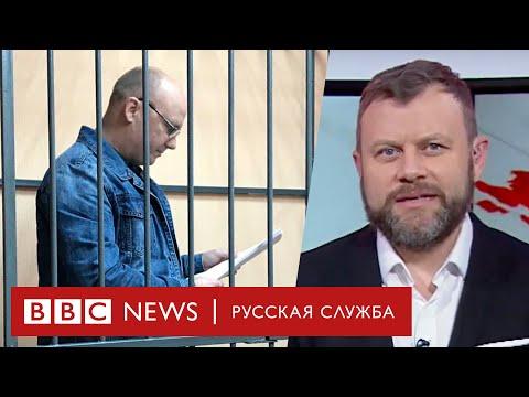 Шесть лет колонии «Свидетелю Иеговы» из Томска | ТВ новости