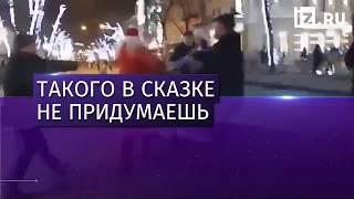 В Одессе Деды Морозы устроили драку