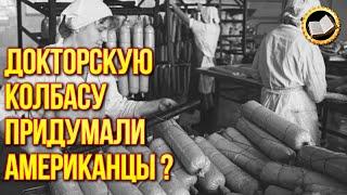 Фото Лучшая еда СССР, созданная в Америке. Советские продукты родом из США