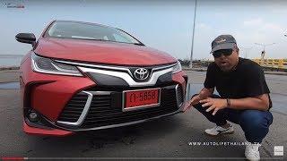 ลอง Toyota Altis 1.8 GR Sport ช่วงล่างดีขึ้น โหมดSportแจ่ม ออปชั่นน้อยน่ะ!!