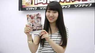 現役女子高生アイドルとして活躍中の高岡未來さんが、DVD「全部かわいい...