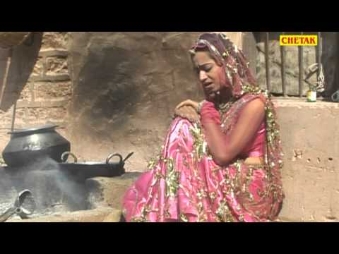 Main Laila Tu Maznu 08 Rajasthani Lokgeet Chetak