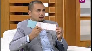 خالد جبرين يتحدث عن حملة من عيوني حياة