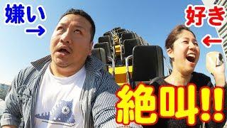 遊園地 #ひまわりチャンネル #まーちゃんおーちゃん 【HIMAWARIちゃんね...