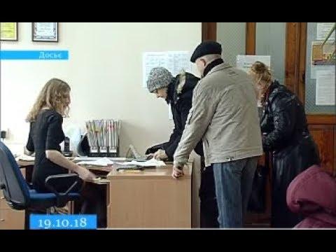 ТРК ВіККА: Черкащани тепер можуть скаржитися на сусідів через незаконне оформлення субсидії