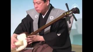 日本 三味線(義太夫) 演奏「節オクリ」|'Fushipkuri', shamisen (gida...