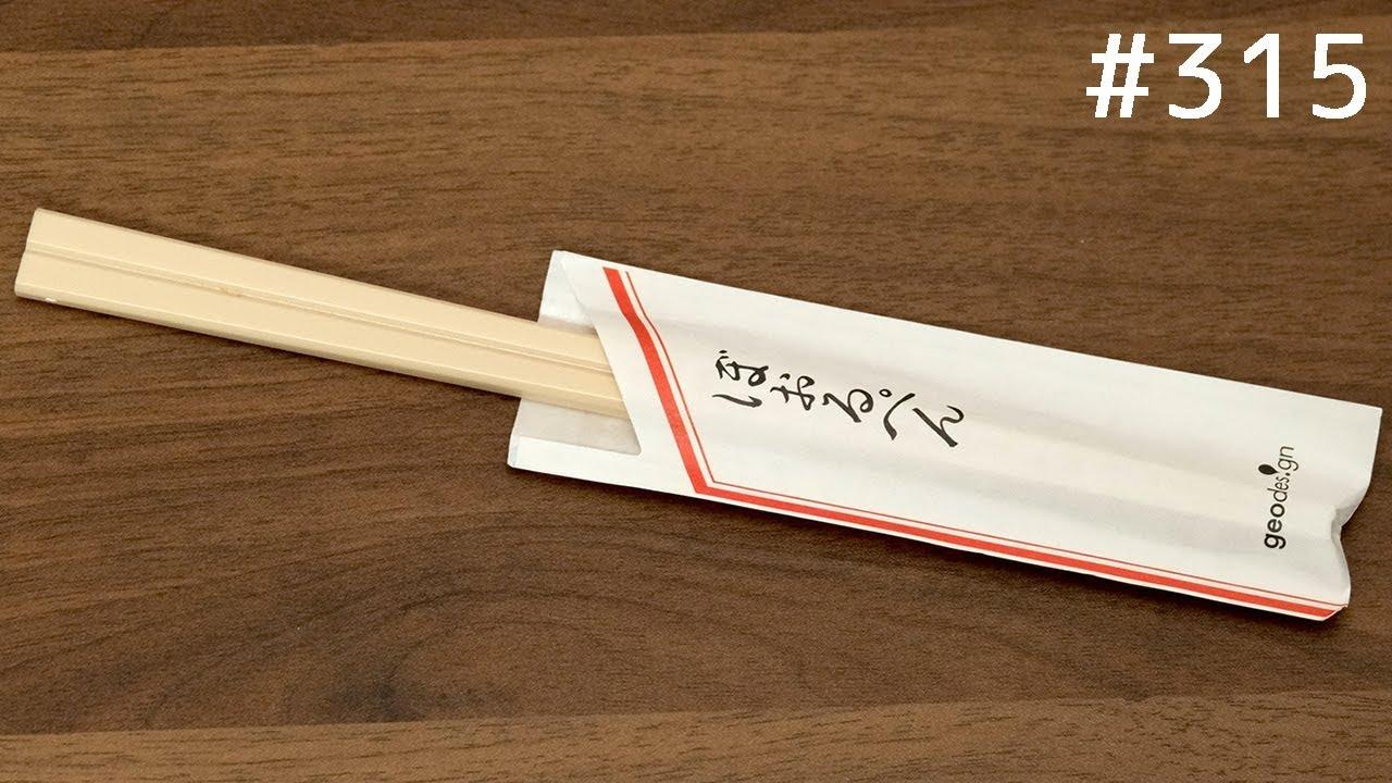 bbaf290f65 本物そっくりな「割り箸ボールペン」がおもしろい【文房具紹介】#315. おもしろ雑貨コレクター