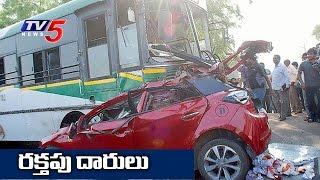Special Focus On Karimnagar Road Accidents | TV5 News