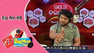 RJ Bunty Phasei Dela Ep 68 | Funny Odia Prank Show | Tarang Music