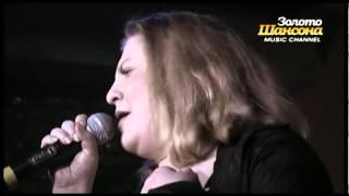 Катя Огонек - Прикуп