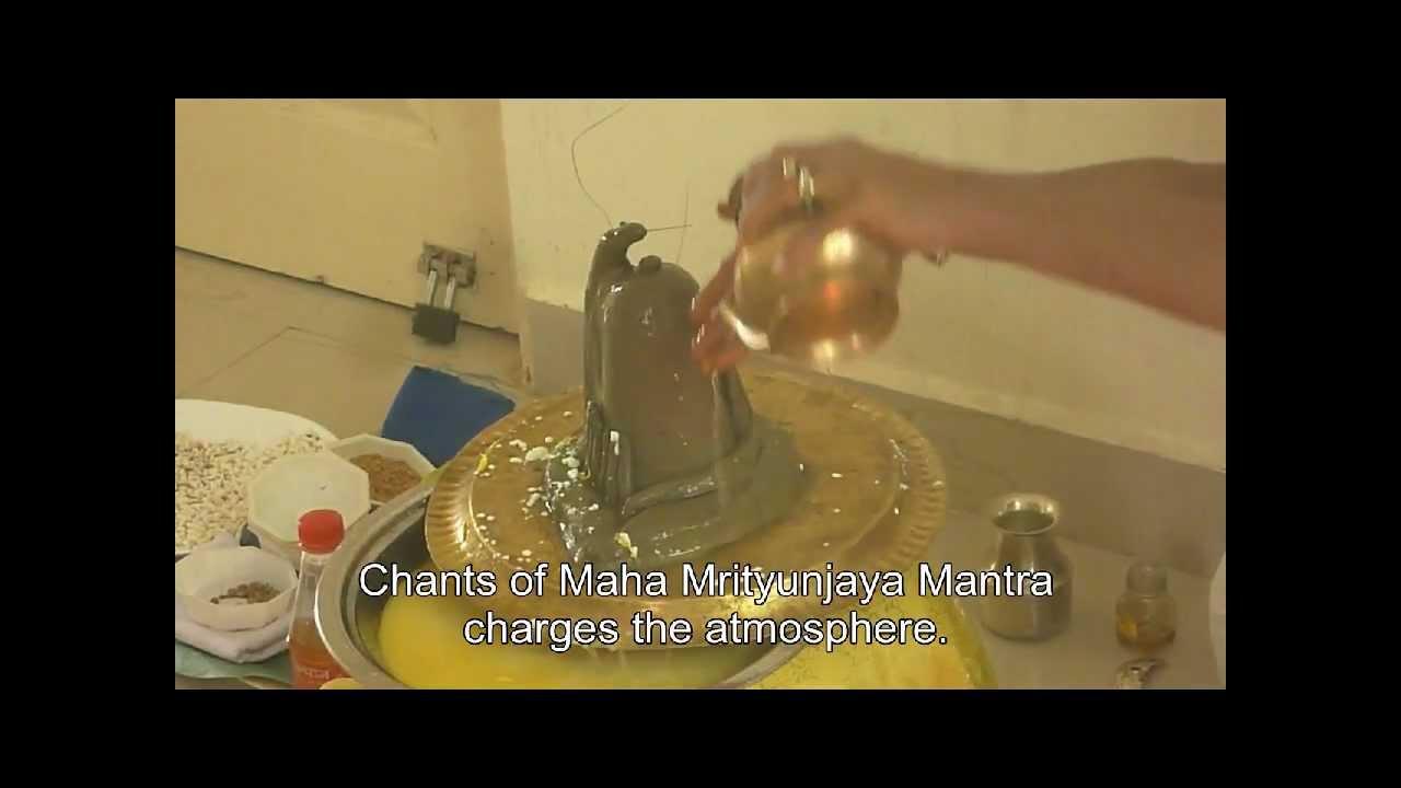 SHIVA ABHISHEKAM MANTRAS DOWNLOAD