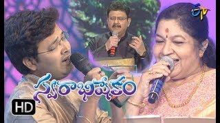 Swarabhishekam | 18th  March 2018 | Full Episode | ETV Telugu
