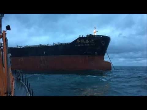 Oil tanker and cargo ship collide in English Channel