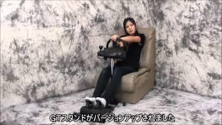 Repeat youtube video GTスタンド+ ドライビングフォースGT専用ホイールスタンド