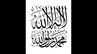 المسلمون يتساءلون | دعائم الاسلام - الحلقة الاولي - شهادة ان لا اله الا الله مع د/ محمود عاشور