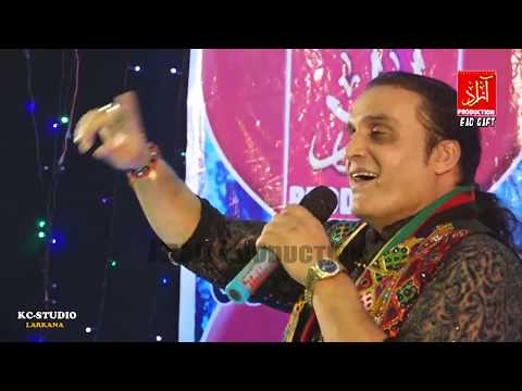 TUFAIL KHAN SANJRANI-NEW EID ALBUM5 SONGS- utho roindo