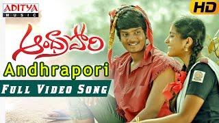 Andhrapori Full Video Song    Andhra Pori Video Songs    Aakash Puri, Ulka Gupta