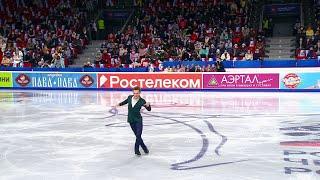 Короткая программа Мужчины Чемпионат России по фигурному катанию 2021