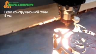 Оборудование лазерной резки листовых металлов - МЛ35(Станок МЛ35 с 2 кВт волоконным лазером, столом 1,5*3 м, линейными двигателями, высокоскоростной системой слежен..., 2015-10-21T16:48:13.000Z)