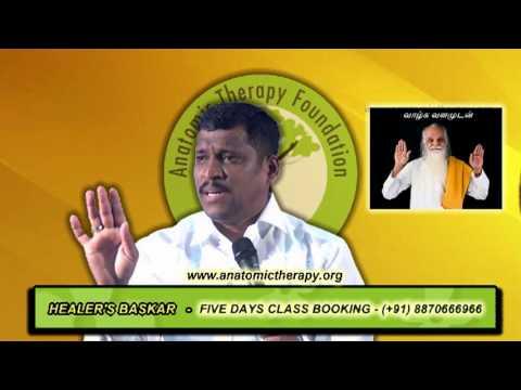 Healer bhaskar anatomic therapy latest celebrity
