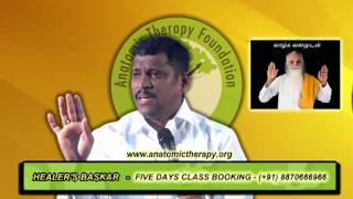 healer bhaskar autobiography- speech in Malaysia Anatomic therapy