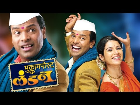 Mukkam Post London - Marathi Full Movie - Bharat Jadhav, Mrunmayee Lagoo