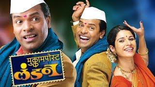 Mukkam Post London - Marathi Full Movie - Bharat Jadhav, Mrunmayee Lagoo thumbnail