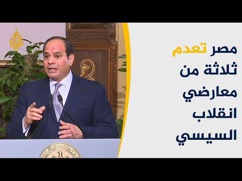 إدانة حقوقية لزيادة حالة الإعدام في مصر  - 22:54-2019 / 2 / 13