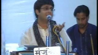 Hui Sham Unka Khayaal Aa Gaya by Salil Bhadekar