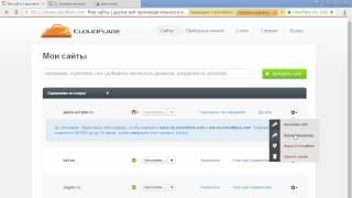 Ставим защиту от DDos атак на магазин аккаунтов. Урок 2(Форум скриптов: forum-scripts.ru ▷ Спонсор, магазин аккаунтов: newkeymagaz.info ♢ Кликни для подписки! ▷ http://goo.gl/gCWccZ »..., 2015-03-24T20:07:28.000Z)