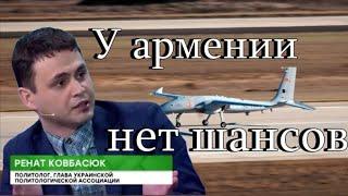 Беспилотники «Акынчи» обеспечат для Баку поражение армян