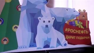 """""""Роснефть"""" дарит подарки победителям конкурса"""