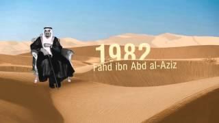 Die Geschichte Saudi-Arabiens - auslandsjournal | ZDF