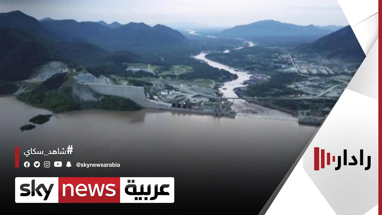 أديس أبابا: نتوقع التوصل إلى اتفاق قريب بشأن سد النهضة | #رادار  - نشر قبل 24 دقيقة