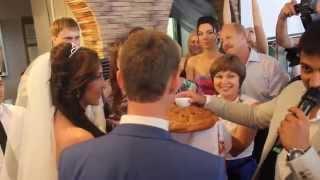 Встреча жениха и невесты родителями