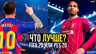 FIFA 20 vs PES 2020 - Which is better?