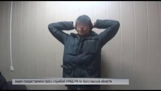 В Ярославле с героином задержан 27-летний житель Ставрополья