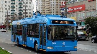 Поездка на троллейбусе БКМ 321 № 7878 (голубой) Маршрут № 74 Москва