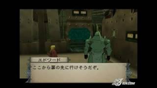 Fullmetal Alchemist 3: Kami wo Tsugu Shoujo PlayStation 2