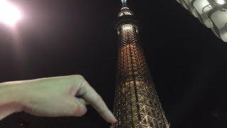 東京スカイツリーの下で何が釣れるのか? 竿持ってプチ遠征して来ました...